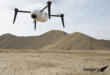 Kespry Announces Drone 2 with Enhanced Performance