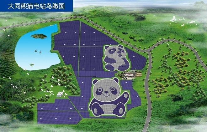 China Is Building Massive Panda-Shaped Solar Fields