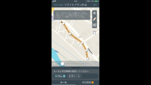 Drone Companies in Japan Get A Testing Advantage with Rakute…