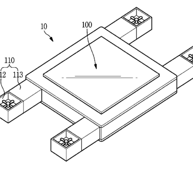 Samsung Patent Suggests Tech Giant is Drone Curious